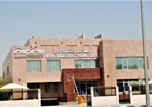 Inspire Training Academy bags The Best Training Centres in Qatar 2021!